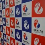 KAHTEA 2012 CONFERENCE